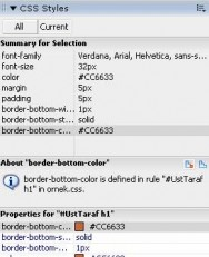 Dreamweaver CSS styles paneli current sekmesi görünümü
