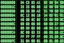 Network+ Eğitimi İkili Sayı Sistemi