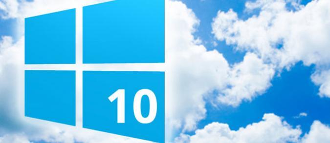 Yeni Microsoft'un Windows tanıtılıyor